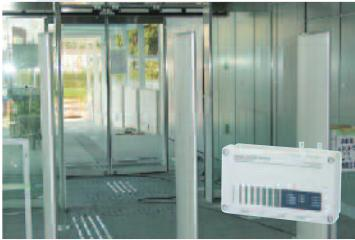photo of security scanner