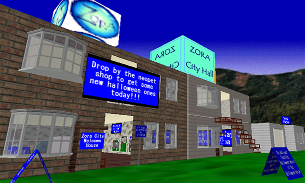 screencap from computer game