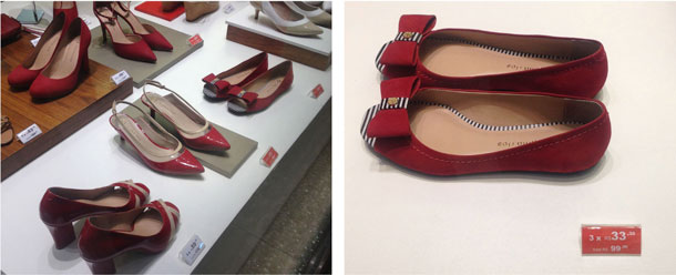 Picture of shoes sold in installments.