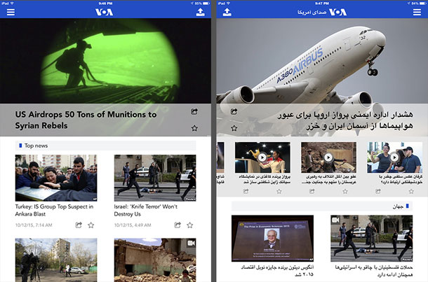 Two screenshots of the VOA News app, one showing the English version the other in Farsi/Persian. The layout and content is adjusted for the native language audiences.
