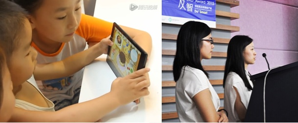 Two children playing with the game on a tablet. On the left, two students standing at a podium making a presentation.