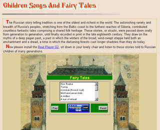 A resource for Russian fairy tales and children's songs.