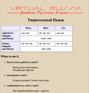 A resource for learning Russian.