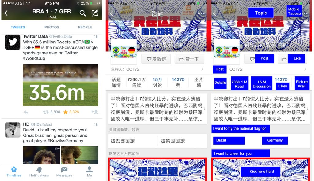 Screenshots of the mobile interface of Twitter and Weibo captured after the 2014 World Cup game between Germany and Brazil.