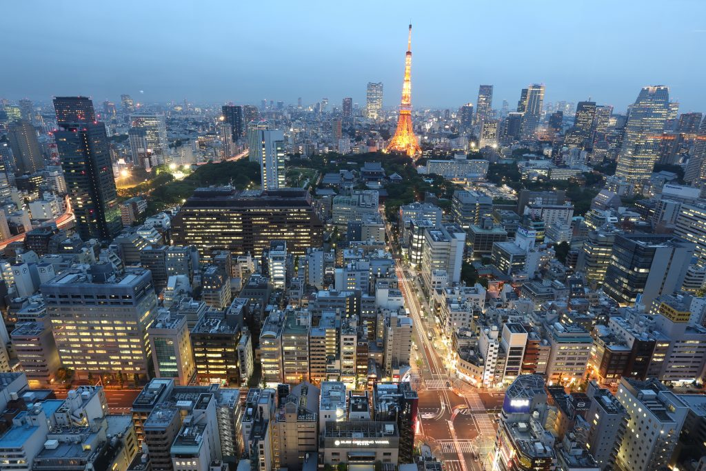 Picture shows a bird's eye view of Central Tokyo at dusk.