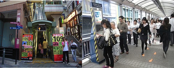 Side by side comparison of queues for a hillside escalator and escalators at MTR's fare saving machine.