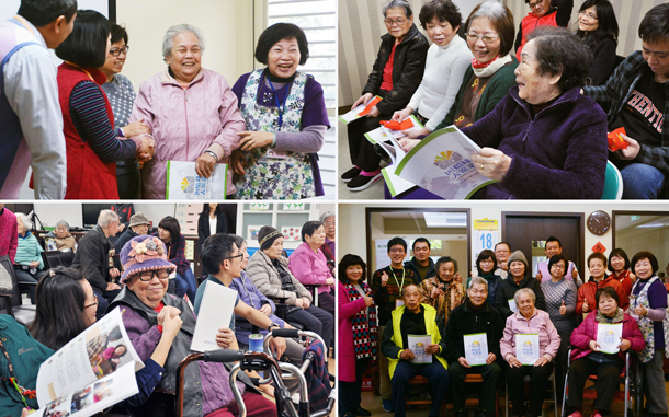 Sharing event at day care center