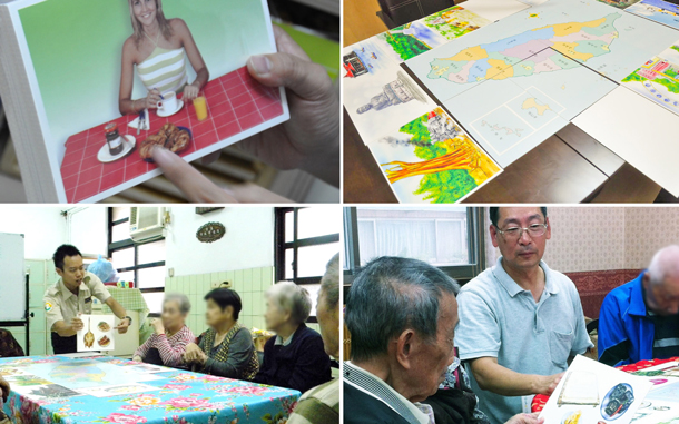 Four photos showing current paper activities.