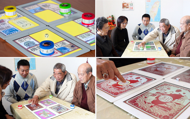 Four photos showing the prototype game board, participants testing the game, a close-up of the game board.