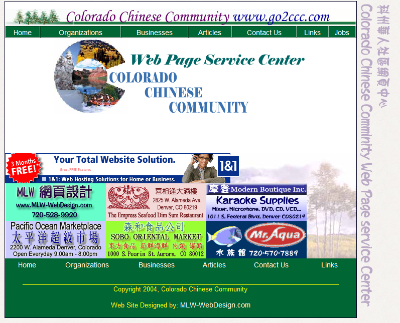 Screenshot of a webpage showing a Colorado Chinese Community page.